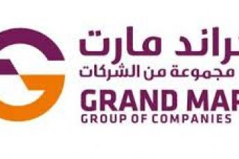Grand Mart Retail & Wholesale – Qatar