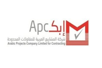 Arab Projects Company Limited for Contracting (APC)